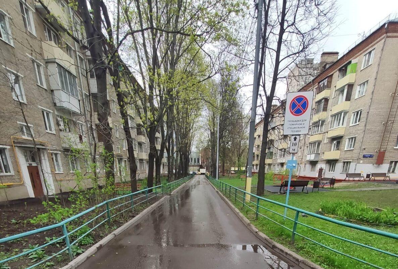 «Лежачие полицейские» появятся на 1-Рижском переулке в 2022 году.