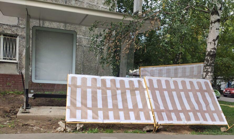 Что случилось с частью автобусных остановок в Алексеевском районе?